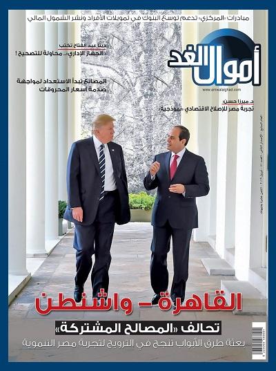 APRIL 2019 COVER1