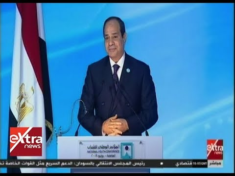 الرئيس السيسي، يُعلن عن بدء فعاليات المؤتمر الوطني للشباب، في دورته السابعة،